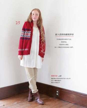 chinese book 04