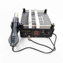 220V 110V 600W KADA 853A SMD Rework Soldering Pre-heating Station Warm-up Infrared Rays Hot Air Gun