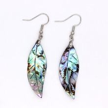 Kraft-beads Unique Design Silver Plated Abalone Shell Leaf Earrings For Christmas Gift Jewelry