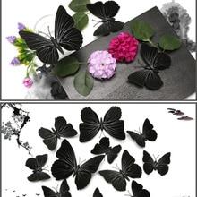 12 unids/set de pegatinas de pared 3D de Mariposa Negra de PVC, póster de diseño DIY, pegatina de decoración Vintage para pared, decoración del hogar, sala de estar
