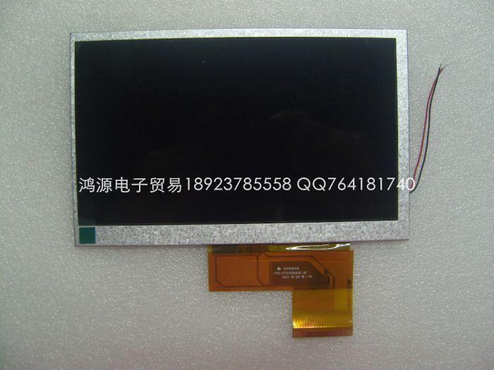 N12 u8gt k8gt series screen lcd screen 7 tablet
