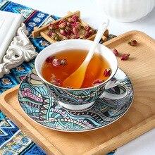 Bohemian Coffee Cup Saucer Kit Bone China Boho Art Line Scented Tea Set Teacup Dish European Ceramics Red Afternoon Sets