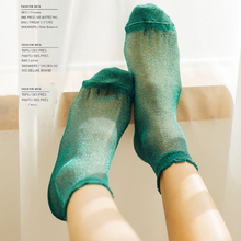 SP&CITY Colored Thin Summer Hollow Out Short Lace Socks Women Glass Fiber Transparent Shiny Ankle Harajuku Art Low