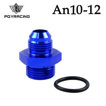 PQY-AN12-12AN AN10-10AN MACHO para Hetero Corte Masculino Fittings Adaptor w/O-Ring PQY-SL920-10-12-011(China)