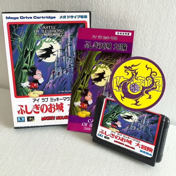 Castle Of Illusion Mickey Mouse With Box And Manual 16bit MD Game Card For Sega Mega Drive For Genesis