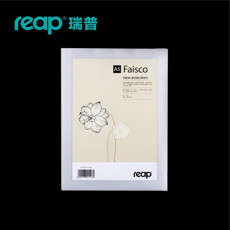 5-pack Reap 3128 Faisco A5 148*210mm PVC magnetic office badge indoor Wall Mount Sign Holder display INFO poster door sign