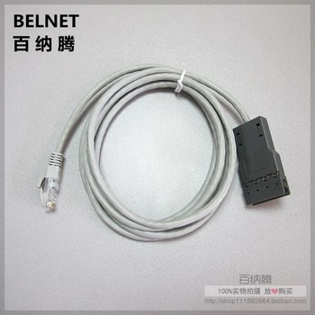 BELNET 2m 4 pairs of eight core 110 duckbill connector RJ45 test cable conversion Applicable to 110 voice patch panels