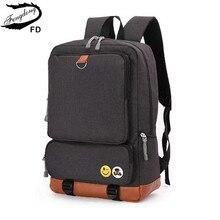 Fengdong school backpacks for boys black laptop computer backpack kids school bag bagpack men travel bags backpacks for children