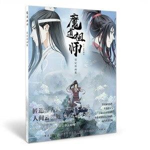 Image 3 - أنيمي مو داو زو شي الصينية القديمة اللوحة جمع دفتر رسم الرسم الهزلي كتاب الرسوم المتحركة حولها
