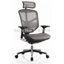 Офис Исполнительный Лифт сетка поворотный удобный стул Эргономичный офис работает стул с подголовником