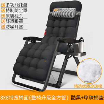 A1 Multi-function Armchair Strong Chaise 2