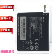 ZTE u960 Battery LI3720T42P3H585651 High Quality 2000mah Capacity For zte u950 v955 N8800G Replacement