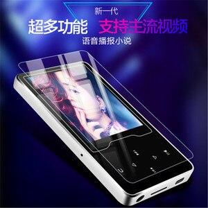 Image 3 - جديد المنتج RUIZU D08 Mp3 لاعب Usb 8Gb 16G التخزين 2.4in HD كبير شاشة ملونة اللعب عالية الجودة راديو Fm الكتاب الإلكتروني الموسيقى لاعب