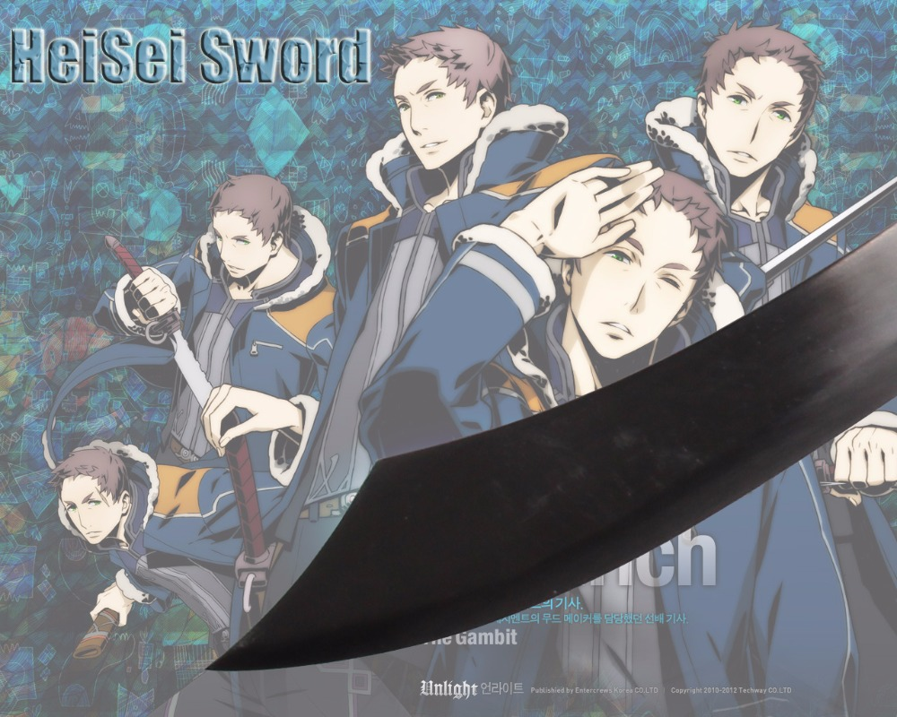 Cosplay Unlight Friedrich Sword Japanese Anime Game Real Katana Carbon steel Weapon
