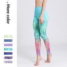 0f4601ba3a016 Yoga Pants Print Quick Dry Sport Pants Women Fitness Gym Running Trousers  Sportswear Tights Yoga Leggings
