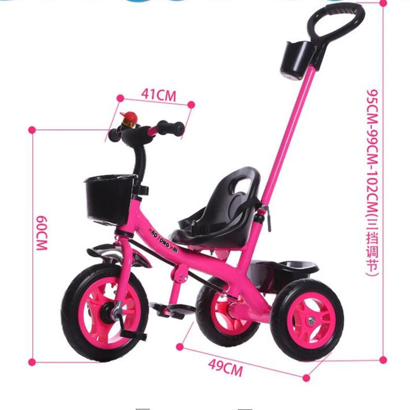 New inflatable wheel child tricycle baby bike men and women child Trolley bicycles Free shipping 1-6 years old boso child tricycle eva wheel for 8month 5years old baby steel and tpr frame baby stroller bike