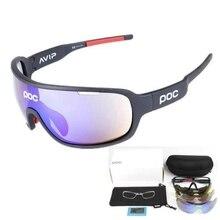 c3955c0474 Gafas de sol de ciclismo a prueba de viento polarizadas para ciclismo  deportivas de bicicleta de 5 lentes de bicicleta de carrer.