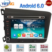 Android 6.0 WIFI Octa Core PX5 8″ 32GB ROM 4G DAB 4GB RAM RDS BT Car DVD Multimedia Player Video Radio For Honda CIVIC 2012 2013