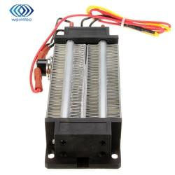 1 Uds PTC calentador de aire de cerámica calentador eléctrico 300W 220V CA CC aislado 118*50mm caliente rápidamente seguridad