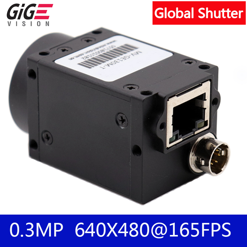 High Speed Gige Ethernet 5MP Industrial Machine Vision CCD Digital