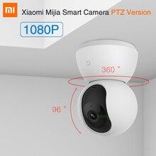 Xiaomi MI Mijia Samrt камера PTZ 1080P умная камера IP камера Веб камера видеокамера с углом обзора 360 градусов WIFI Беспроводная камера ночного видения для приложения Mi home