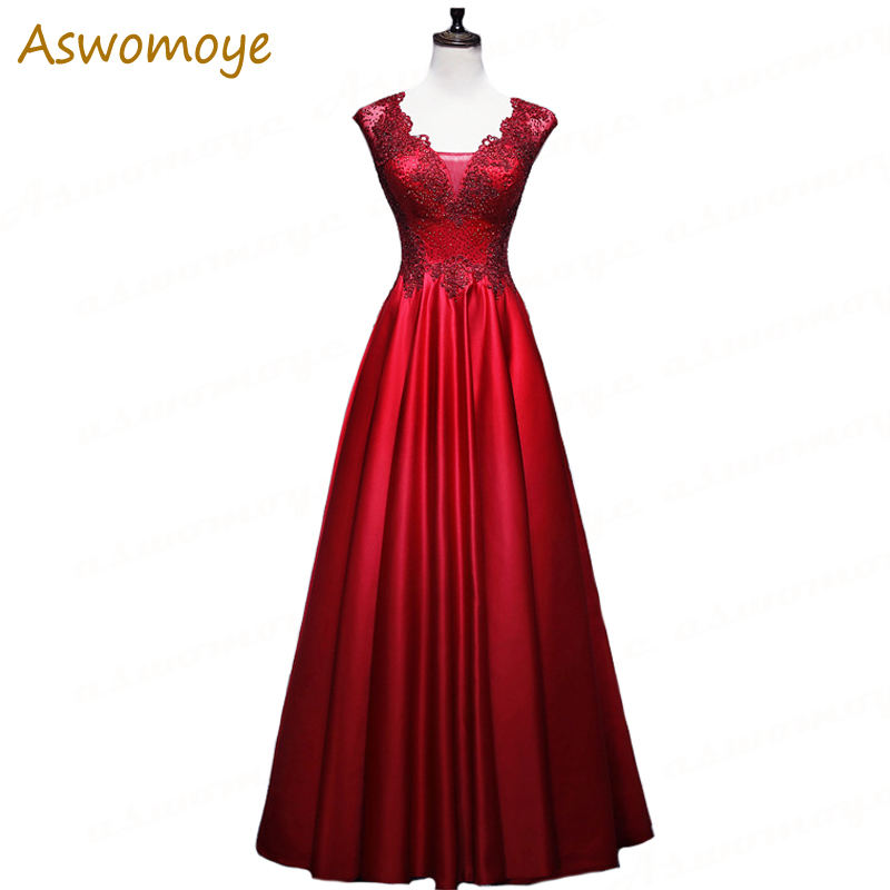 Elegant and Long-style Spring 2019 Wine Red   Evening     Dress   Illusion V-neck a Line Prom Party   Dresses   Back Lace Up Haute Couture