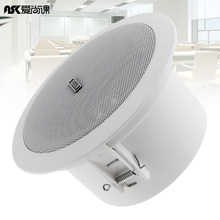 CSL-518 1Pc Waterproof Ceiling Speaker Wall-mounted Outdoor  Home Theater Loundspeaker Soundbar TV Speakers for Store Restaurant oupushi wall amplifier with ceiling speaker kits for home theater small store restaurant sound system