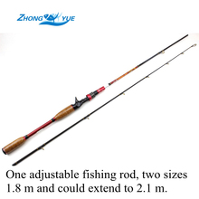 High Quality Casting Spinning Rod Power M 1.8M-2.1M Lure Rods Power M Lure 5-16g line 5-18LB Fishing Rod ePacket Free shipping