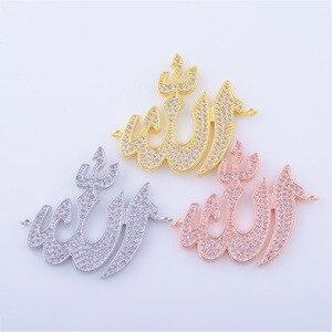 Image 2 - Fournitures de fabrication de bijoux de haute qualité en cuivre avec Zircon connecteur islamique Allah pendentif à breloque musulman religieux pour les résultats de bricolage