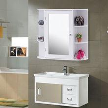 oothandel bathroom mirror cabinet Gallerij - Koop Goedkope ...