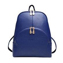 Vogue Star! 2017 рюкзаки женщины рюкзак студенты школьные сумки женщины дорожная сумка женская кожа PU рюкзак mochilas