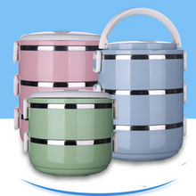 050 Multifunction2/3 Layer Stainless Steel Bento Lunch Box Insulation Food Containers steel warming box lunch