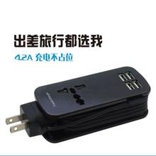 US standard adapter, multi-port charger, usb plug smart fast charging head