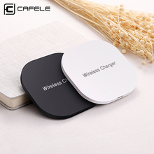 Cafele Qi Wireless Charger Pad for Samsung Galaxy Note 8 S8 S7 S6 Edge and Standard Charge for Apple iPhone X / 8 / 8 Plus