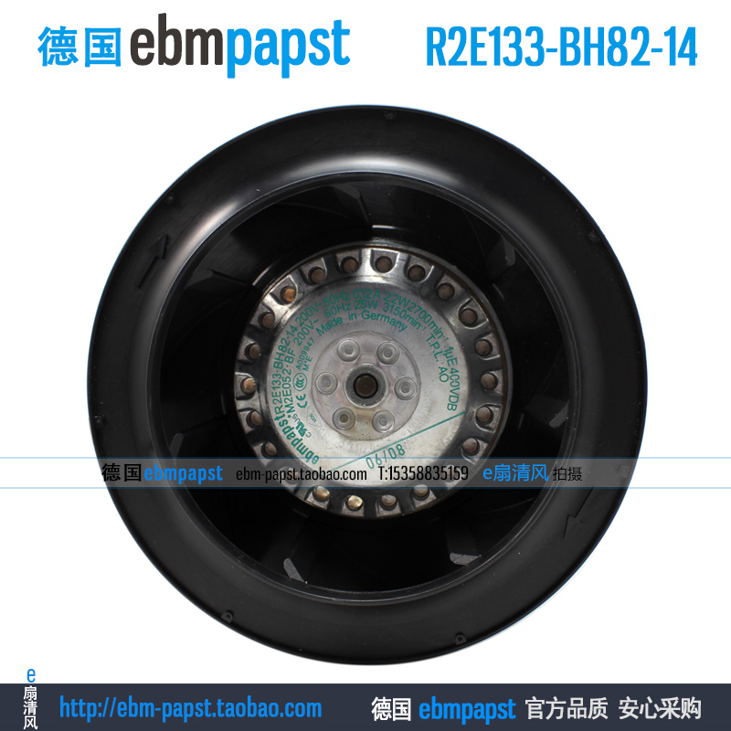 ebm papst R2E133-BH82-14 AC 230V 0.12A 22W 25W 133X133mm Server Round fan original new ebm papst r2e175 ac77 15 ac 230v 0 25a 0 29a 55w 65w 175x175mm server round fan