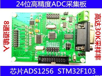 ADS1256 24 Bit AD High-precision Acquisition Module STM32F103C8T6 AD Module