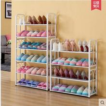 Multi-layer simple shoe rack dustproof shoe cabinet iron art simple modern steel wood in the living room household economy type