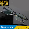 New Men's Titanium Alloy Quality Progressive lenses Reading Glasses Fashion Square Half Rim Classic Multifocal Glasses for Men