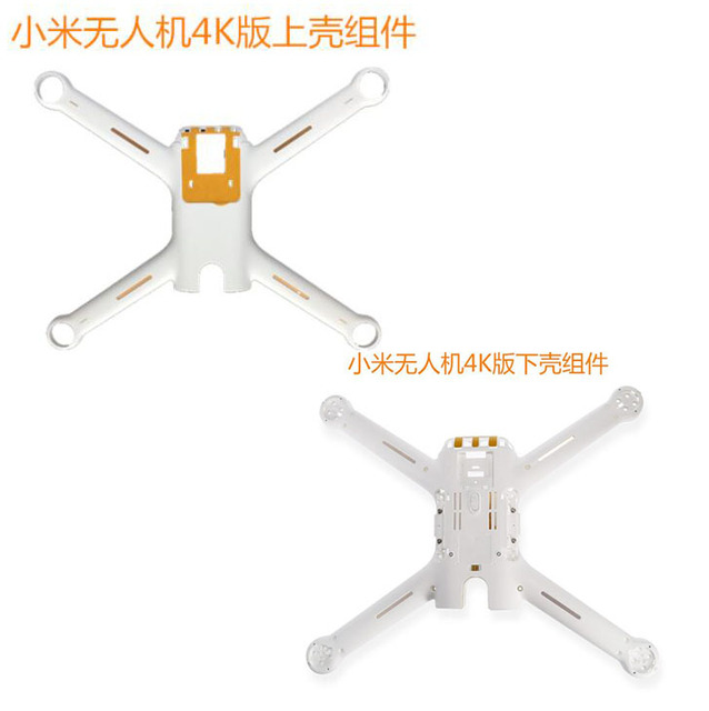 XIAO RC drone spare part 4K version up body shell landing set