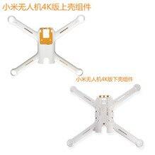 XIAO pieza de repuesto para Dron de control remoto Versión 4K hacia arriba shell juego de aterrizaje