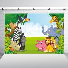Huayi 5x7ft сафари тематические животных день рождения баннер