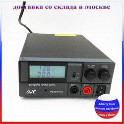 High efficiency DC 220V converter PS-30SW IV 13.8v DC 0.3V for TH-9800 KT-8900 KT-7900D Radio