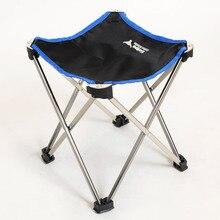 ตกปลากลางแจ้งแบบพกพาเก้าอี้พับผ้า Oxford และอลูมิเนียมสำหรับ Garden, Camping, ท่องเที่ยว, เก้าอี้ชายหาด