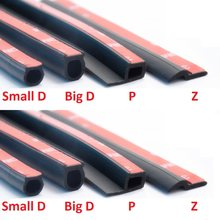 2Meter D Z P B Type 3M Adhesive Car Rubber Seal Sound Insulation Weatherstrip Edge Trim Noise Insulation Car Door Sealing Strip(China)
