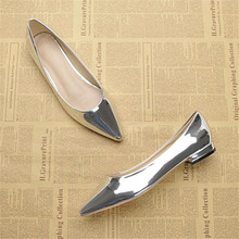 Fashion female toe pointed shallow mouth japanned leather flat heel flat gold single shoes small yards plus size women's shoes
