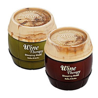 HOLIKA HOLIKA Wine Therapy Sleeping Mask Pack 120ml 2 Type Choose One Korea Comestic