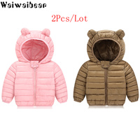 2Pcs/Lot Baby Winter Coats Down Cotton Coat Baby Hooded Clothes Infant Down Jacket For Toddler Boys Girls With Random Color