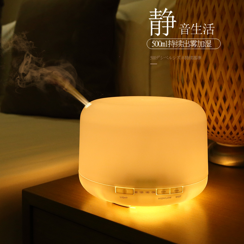500ML Ultrasonic Air Aroma Humidifier With 7 Color Lights Electric Aromatherapy Essential Oil Aroma Diffuser youzhizun usb air humidifier ultrasonic essential oil aroma diffuser negative ion multi color lights mini electric humidifier