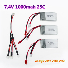 1to3 split cable 2016 Hot Sale 7.4V 1000mAh 25C WLtoys V912 V915 Upgraded Battery For RC Multicopter Wholesale
