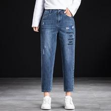 Лучший!  Г-н орех 2019 весной и осенью новые джинсы женские свободные харен девять очков повседневные корейск